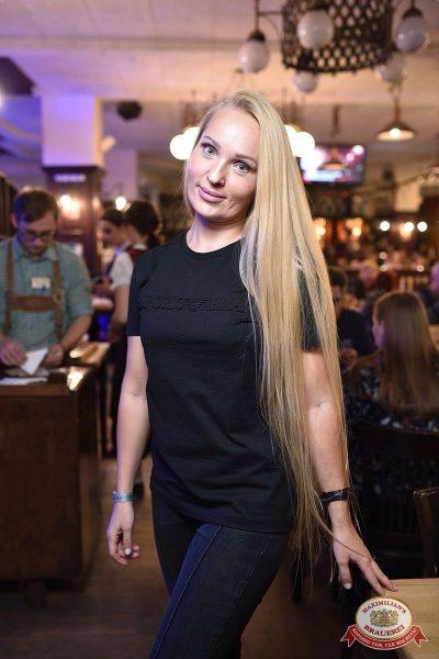 Владимир Кузьмин, 30 января 2019 - Ресторан «Максимилианс» Уфа - 43