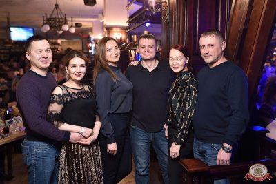 Владимир Кузьмин, 30 января 2019 - Ресторан «Максимилианс» Уфа - 52