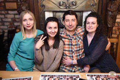Владимир Кузьмин, 30 января 2019 - Ресторан «Максимилианс» Уфа - 56