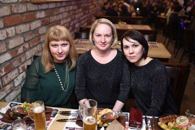 Владимир Кузьмин, 30 января 2019 - Ресторан «Максимилианс» Уфа - 57