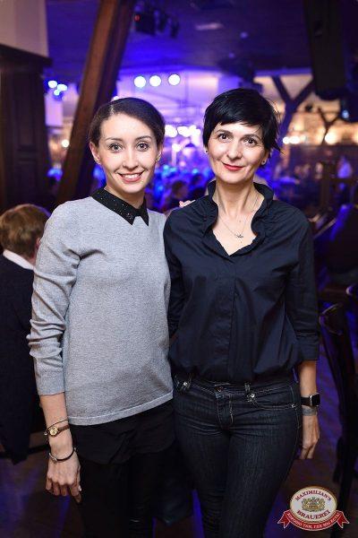Владимир Кузьмин, 30 января 2019 - Ресторан «Максимилианс» Уфа - 60