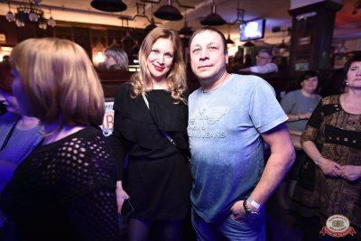 Владимир Кузьмин, 30 января 2019 - Ресторан «Максимилианс» Уфа - 66