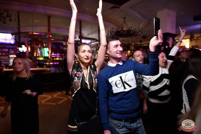 Чичерина, 6 февраля 2019 - Ресторан «Максимилианс» Уфа - 0012