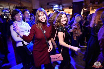 Чичерина, 6 февраля 2019 - Ресторан «Максимилианс» Уфа - 0014