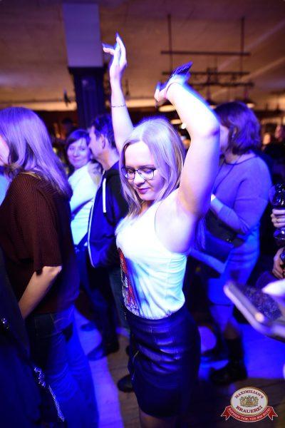 Чичерина, 6 февраля 2019 - Ресторан «Максимилианс» Уфа - 0017