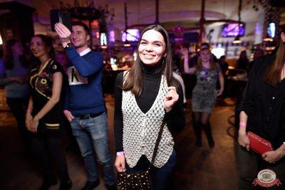 Чичерина, 6 февраля 2019 - Ресторан «Максимилианс» Уфа - 0022