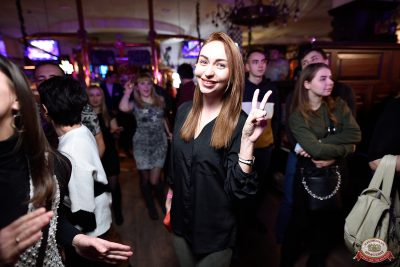 Чичерина, 6 февраля 2019 - Ресторан «Максимилианс» Уфа - 0024