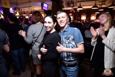 Чичерина, 6 февраля 2019 - Ресторан «Максимилианс» Уфа - 0025