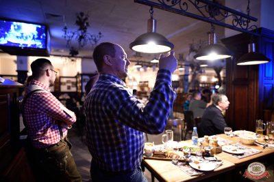 Чичерина, 6 февраля 2019 - Ресторан «Максимилианс» Уфа - 0030