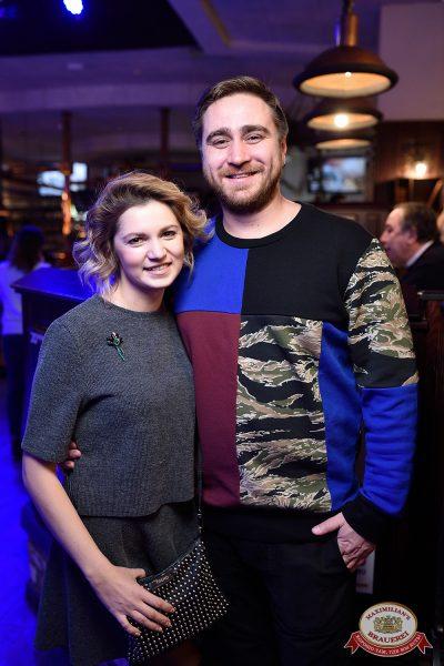 Чичерина, 6 февраля 2019 - Ресторан «Максимилианс» Уфа - 0034