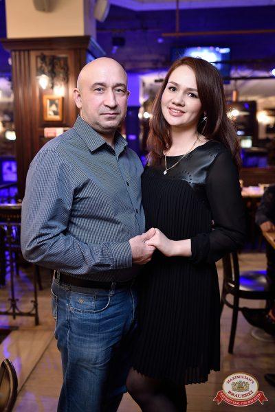 Чичерина, 6 февраля 2019 - Ресторан «Максимилианс» Уфа - 0035