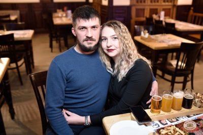 Чичерина, 6 февраля 2019 - Ресторан «Максимилианс» Уфа - 0036