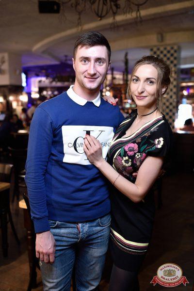 Чичерина, 6 февраля 2019 - Ресторан «Максимилианс» Уфа - 0039