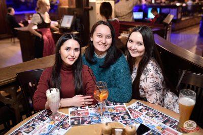 Чичерина, 6 февраля 2019 - Ресторан «Максимилианс» Уфа - 0041