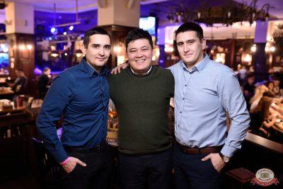 Чичерина, 6 февраля 2019 - Ресторан «Максимилианс» Уфа - 0042