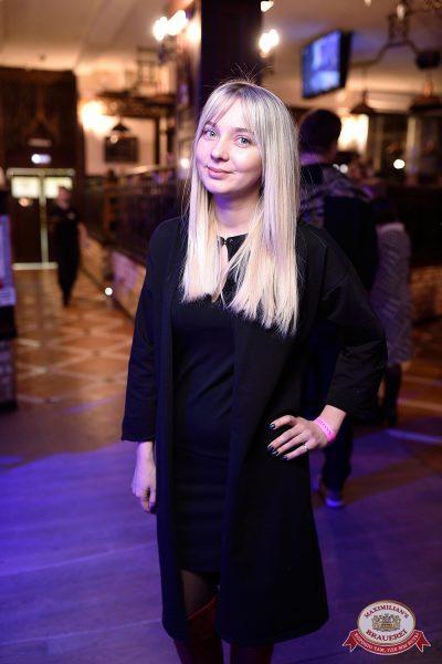 Чичерина, 6 февраля 2019 - Ресторан «Максимилианс» Уфа - 0046