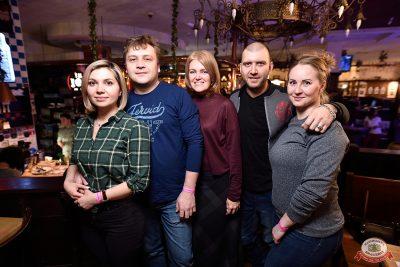 Чичерина, 6 февраля 2019 - Ресторан «Максимилианс» Уфа - 0057