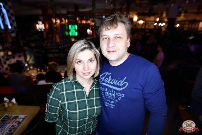 Чичерина, 6 февраля 2019 - Ресторан «Максимилианс» Уфа - 0058