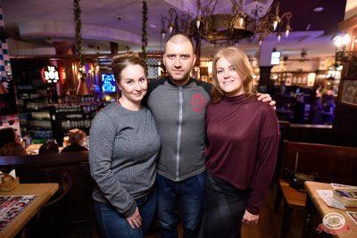Чичерина, 6 февраля 2019 - Ресторан «Максимилианс» Уфа - 0059