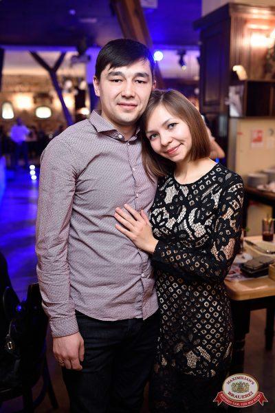 Чичерина, 6 февраля 2019 - Ресторан «Максимилианс» Уфа - 0064