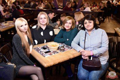 Чичерина, 6 февраля 2019 - Ресторан «Максимилианс» Уфа - 0066
