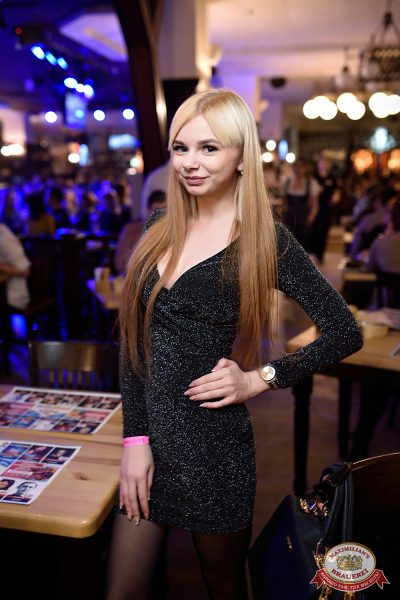 Чичерина, 6 февраля 2019 - Ресторан «Максимилианс» Уфа - 0069