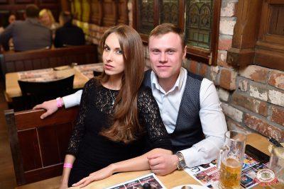 Чичерина, 6 февраля 2019 - Ресторан «Максимилианс» Уфа - 0072