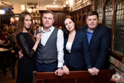 Чичерина, 6 февраля 2019 - Ресторан «Максимилианс» Уфа - 0074