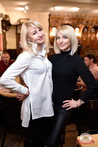 Чичерина, 6 февраля 2019 - Ресторан «Максимилианс» Уфа - 0076