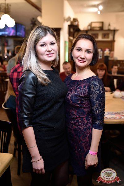 Чичерина, 6 февраля 2019 - Ресторан «Максимилианс» Уфа - 0077
