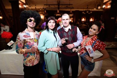 «Танцуй в стиле Диско» от «Авторадио», 15 февраля 2019 - Ресторан «Максимилианс» Уфа - 1