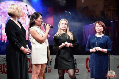 «Танцуй в стиле Диско» от «Авторадио», 15 февраля 2019 - Ресторан «Максимилианс» Уфа - 10