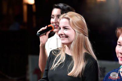 «Танцуй в стиле Диско» от «Авторадио», 15 февраля 2019 - Ресторан «Максимилианс» Уфа - 12