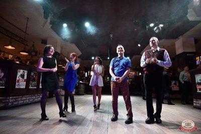 «Танцуй в стиле Диско» от «Авторадио», 15 февраля 2019 - Ресторан «Максимилианс» Уфа - 16
