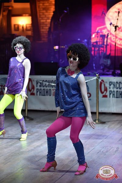 «Танцуй в стиле Диско» от «Авторадио», 15 февраля 2019 - Ресторан «Максимилианс» Уфа - 17