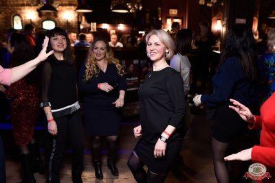 «Танцуй в стиле Диско» от «Авторадио», 15 февраля 2019 - Ресторан «Максимилианс» Уфа - 19