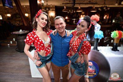 «Танцуй в стиле Диско» от «Авторадио», 15 февраля 2019 - Ресторан «Максимилианс» Уфа - 2