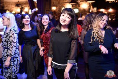 «Танцуй в стиле Диско» от «Авторадио», 15 февраля 2019 - Ресторан «Максимилианс» Уфа - 20