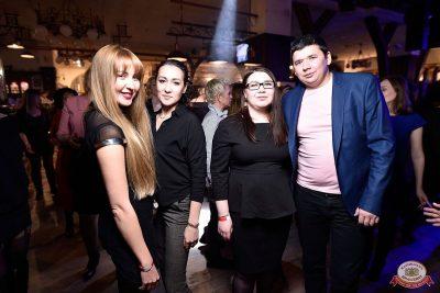 «Танцуй в стиле Диско» от «Авторадио», 15 февраля 2019 - Ресторан «Максимилианс» Уфа - 21