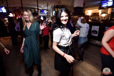 «Танцуй в стиле Диско» от «Авторадио», 15 февраля 2019 - Ресторан «Максимилианс» Уфа - 22