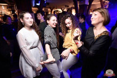 «Танцуй в стиле Диско» от «Авторадио», 15 февраля 2019 - Ресторан «Максимилианс» Уфа - 23