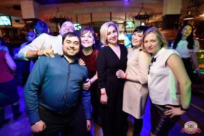 «Танцуй в стиле Диско» от «Авторадио», 15 февраля 2019 - Ресторан «Максимилианс» Уфа - 26