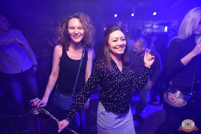«Танцуй в стиле Диско» от «Авторадио», 15 февраля 2019 - Ресторан «Максимилианс» Уфа - 31