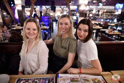 «Танцуй в стиле Диско» от «Авторадио», 15 февраля 2019 - Ресторан «Максимилианс» Уфа - 33