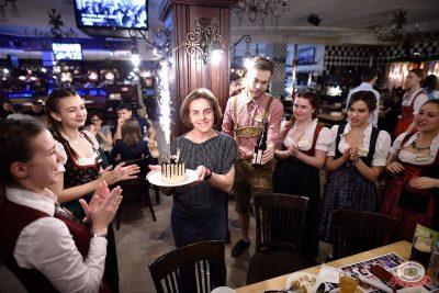 «Танцуй в стиле Диско» от «Авторадио», 15 февраля 2019 - Ресторан «Максимилианс» Уфа - 34