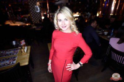 «Танцуй в стиле Диско» от «Авторадио», 15 февраля 2019 - Ресторан «Максимилианс» Уфа - 36