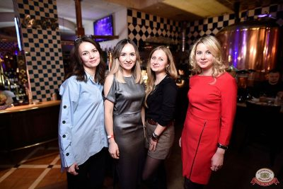 «Танцуй в стиле Диско» от «Авторадио», 15 февраля 2019 - Ресторан «Максимилианс» Уфа - 37