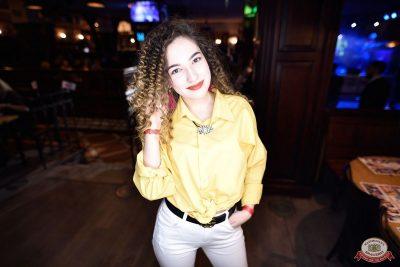 «Танцуй в стиле Диско» от «Авторадио», 15 февраля 2019 - Ресторан «Максимилианс» Уфа - 38