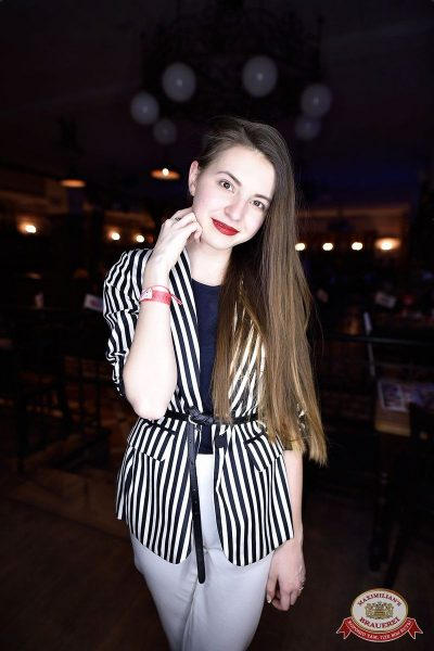 «Танцуй в стиле Диско» от «Авторадио», 15 февраля 2019 - Ресторан «Максимилианс» Уфа - 39