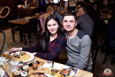 «Танцуй в стиле Диско» от «Авторадио», 15 февраля 2019 - Ресторан «Максимилианс» Уфа - 41